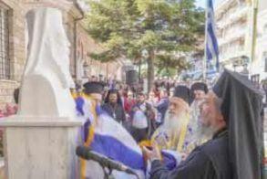 Αποκαλυπτήρια προτομής του Μακαριστού Μητροπολίτου κυρού Παύλου Γιαννικόπουλου στο Επισκοπικό Μέγαρο Βέροιας