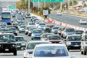 Οδηγίες προς οδηγούς εν όψει του τριημέρου