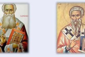 Υποδοχή του λειψάνου του Αγίου Παρθενίου στον Ι. Ναό Αγίου Νικολάου Φυτειάς