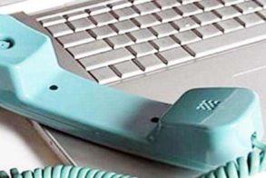 Χωρίς τηλέφωνο και ίντερνετ εδώ και μέρες,  η περιοχή Αστικών της Βέροιας