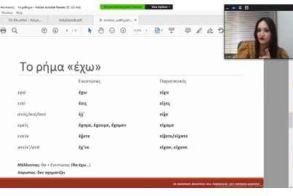 Εύξεινος Λέσχη Βέροιας: Πάνω από 200 συμμετέχοντες στο πρώτο μάθημα ποντιακής διαλέκτου