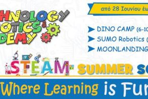 STEAM SUMMER SCHOOL!   - Στο κέντρο Τεχνολογίας και Ρομποτικής της ΔΙΚΤΥΩΣΗΣ