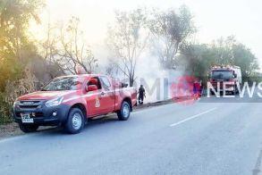 Εν μέσω καύσωνα εκδηλώθηκε και φωτιά στο δρόμο Ξεχασμένης - Καβάσιλας