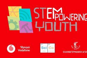 Το Ίδρυμα Vodafone στέλνει τους νικητές του προγράμματος STEMpowering Youth στο CERN
