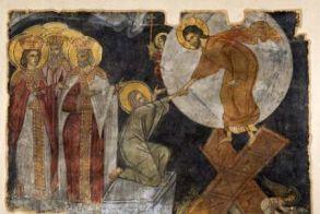 Εκδηλώσεις Απριλίου  από την Εφορεία  Αρχαιοτήτων Ημαθίας