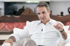 Κυριάκος Μητσοτάκης:  Χωρίς αυτοδυναμία  θα πάμε ξανά στις κάλπες  τον 15αύγουστο  και με απλή αναλογική
