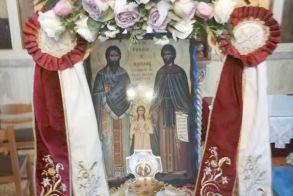 Στην Αγία Παρασκευή Πατρίδας, τα λείψανα των Αγίων Ραφαήλ, Νικολάου και Ειρήνης  -Συνεχίζεται το καλλιτεχνικό πρόγραμμα στο γήπεδο της Πατρίδας