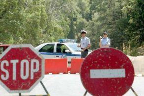 Απαγόρευση   κυκλοφορίας οχημάτων, στο τμήμα   Λιανοβεργίου- Κορυφής - ΕΩΣ ΚΑΙ ΤΗΝ ΤΡΙΤΗ 17 ΔΕΚΕΜΒΡΙΟΥ