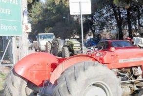 Σε θέση μάχης Αγροτικός Σύλλογος Γεωργών Βέροιας και «Μαρίνος Αντύπας» - Απεργιακές κινητοποιήσεις στις 26 Νοεμβρίου
