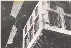 Με αφορμή τα ετοιμόρροπα της Βέροιας… Τι έγραφε το 1960 ο Ἀναστάσιος Χριστοδούλου στον «Φρουρὸ της Ημαθίας», για το αρχοντικό Βικέλα που κατέρρευσε από τον χρόνο