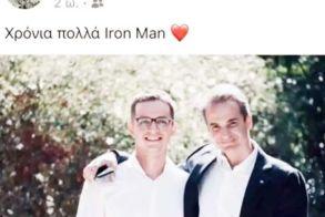 Οι ευχές του Κωνσταντίνου Μητσοτάκη στον πατέρα του: «Χρόνια πολλά Iron Man»