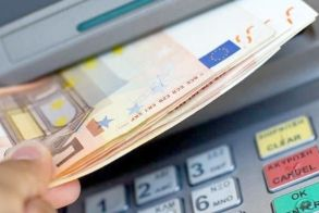Ποιοι πληρώνονται μέχρι τις 15 Μαΐου από τον ΟΑΕΔ και τον ΕΦΚΑ