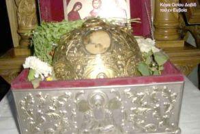 Έλευση Τιμίας Κάρας οσίου   Δαυίδ του εν Ευβοία