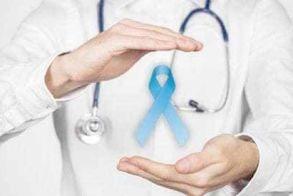 Εκδήλωση – Ενημέρωση   για την Υγεία διοργανώνει   η Κοινότητα Κλειδίου   την Παρασκευή, 24 Ιανουαρίου