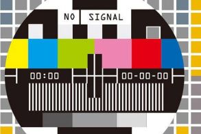 Διαδικασία αλλαγής παρόχου   του προγράμματος «Πρόσβαση των μόνιμων κατοίκων των περιοχών   εκτός τηλεοπτικής κάλυψης   στους Ελληνικούς τηλεοπτικούς   σταθμούς λήψης εθνικής εμβέλειας»