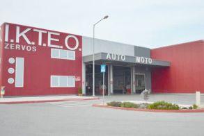 IKTEO ZEΡΒΟΣ - Πριμ εμβολιασμού 300 ευρώ σε κάθε εργαζόμενο