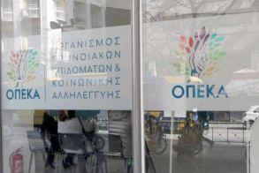 Παράταση έως τις 18 Ιουνίου για την υποβολή αιτήσεων στα προγράμματα ΛΑΕ/ΟΠΕΚΑ