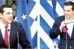 Ελληνικέ λαέ, τό 'πα και τό 'κανα