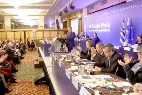 Υπερψηφίστηκε το ψήφισμα  με τις θέσεις και τις προτάσεις  της Αυτοδιοίκησης Α΄ βαθμού, στο Ετήσιο Τακτικό Συνέδριο της ΚΕΔΕ στην Αθήνα