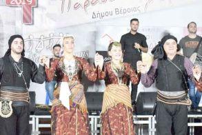 Συνεχίζεται το 4ο Φεστιβάλ Παραδοσιακών Χορών του Δήμου Βέροιας  -Σήμερα στα Εβραϊκά μνήματα του Προμηθέα