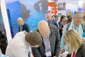 Πρώτη σε επισκεψιμότητα  στην Ελλάδα η Περιφέρεια  Κεντρικής Μακεδονίας  -Συμμετοχές σε διεθνείς τουριστικές εκθέσεις  στο Τελ Αβίβ, το Μπορντώ και τη Σόφια