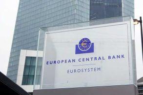 Ισχυρή ώθηση στην οικονομία της ευρωζώνης με επιπλέον 600 δισ. από την ΕΚΤ