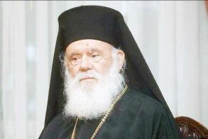 Αρχιεπίσκοπος Ιερώνυμος: Η Εκκλησία μας καλεί για την εθνική μας επέτειο της 28ης Οκτωβρίου αποφυγή των μαζικών συναθροίσεων  Χωρίς παρουσία της Κυβέρνησης η Δοξολογία για την Εθνική Επέτειο