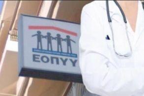 Ένωση Ιατρών Ε.Ο.Π.Υ.Υ.: Η πανδημία στη διατίμηση
