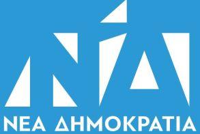 Ανακοινώθηκε το ψηφοδέλτιο της ΝΔ στην Ημαθία