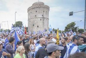 Κάλεσμα μελών   στη συγκέντρωση   της Θεσσαλονίκης