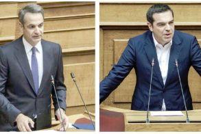 Ολοκληρώθηκαν οι προγραμματικές δηλώσεις  με την ψήφο εμπιστοσύνης στην Κυβέρνηση - Τι είπαν Μητσοτάκης και Τσίπρας