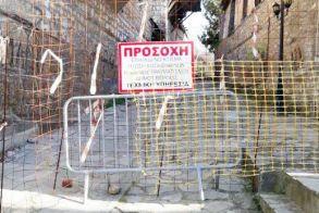 Μέχρι πότε  θα είναι κλειστή  η οδός Σοφού;