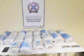 Από την Ομάδα Δίωξης Ναρκωτικών Βέροιας συνελήφθησαν 2 άτομα   για διακίνηση κάνναβης  -Στην κατοχή του ενός εντοπίσθηκαν   πάνω από 19 κιλά κάνναβης