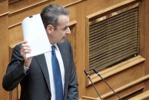 Κυρ. Μητσοτάκης: Όχι προσλήψεις   στο Δημόσιο   -«Άκυρη» η ανανέωση συμβάσεων των 5.500 πτυχιούχων