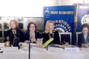 34ο Συνέδριο Περιφερειακής Επιτροπής της 247 Περιφέρειας  Inner Wheel Ελλάδας
