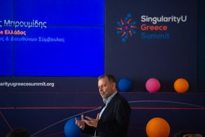 To Ίδρυμα Vodafone συμμετέχει στο SingularityU Greece Summit