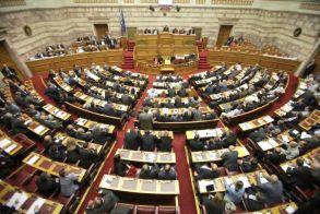 Κατατέθηκε στη Βουλή η Συμφωνία των Πρεσπών