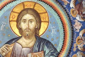 Χριστιανισμός:  Συντήρηση ή Πρόοδος;