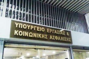 Τις δαπάνες για τις συντάξεις δημοσιοποιεί το Υπουργείο