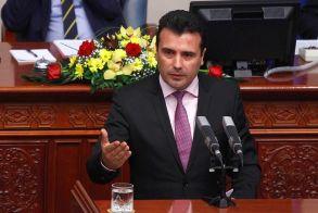 Πέρασε με 80 ψήφους απο την Βουλή των Σκοπίων η πρώτη πράξη της συνταγματικής αναθεώρησης