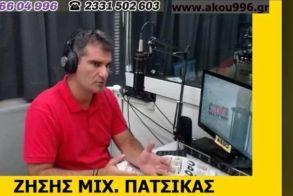 «Λαϊκά και Αιρετικά» (15/9):  Τι έγινε με τις μάσκες «γίγας», διαμαρτυρίες για τα οχήματα τροφοδοσίας καταστημάτων χωρίς ωράριο, παρουσίαση νέου σήματος ΣΥΡΙΖΑ και τηλεφωνική επικοινωνία με τον δημοσιογράφο Βίλλη Γαλανομάτη για τη νέα αναβολή στο ερασιτεχ