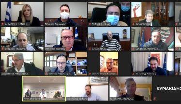 Δήμος Νάουσας: Έκτακτη σύσκεψη μέσω τηλεδιάσκεψης, για την αποτροπή περαιτέρω διασποράς του covid