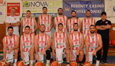 Μπάσκετ Β' Εθνική. Μακεδονικός- Φίλιππος Βέροιας