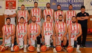 Μπάσκετ Β' εθνική . Φίλιππος- ΧΑΝΘ διαιτητές οι κ.κ ΚαλογερόπουλοςΛ και Παζώλης