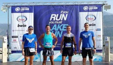 Σύλλογος Δρομέων Βέροιας με τέσσερις  αθλητές στον 14ο γύρο της λίμνης.  στα Γιάννενα.