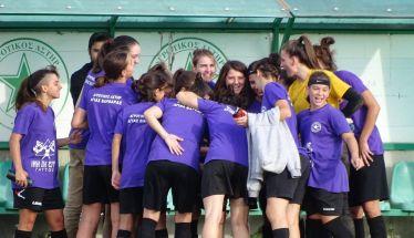 Α Εθνική ποδοσφαίρου Γυναικών : Ήττα του Αγρ. Αστέρα στην Δράμα (1-0)
