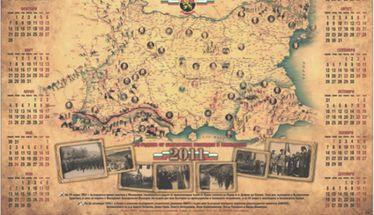 ΜΟΡΦΕΣ ΗΡΩΩΝ ΤΟΥ ΜΑΚΕΔΟΝΙΚΟΥ ΑΓΩΝΑ - Ο Πασλαβισμός  και η επίδρασή του στο Μακεδονικό ζήτημα.