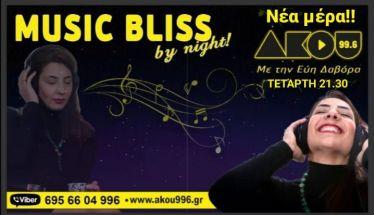 Το άλλο πρόσωπο του Musicbliss... By Night!