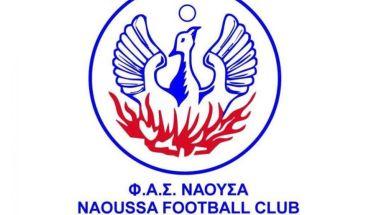 Όλοι μαζί στηρίζουμε την Νάουσα. »: Συνεχίζεται η διάθεση των καρτών διαρκείας του  Φ.Α.Σ. ΝΑΟΥΣΑ