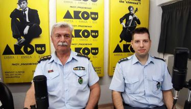 Δ. Κούγκας και Ι. Παρούτογλου στον ΑΚΟΥ 99.6 για Αστυνόμευση και ασφάλεια στη Βέροια